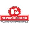 ОАО «Черкизовский мясоперерабатывающий завод»